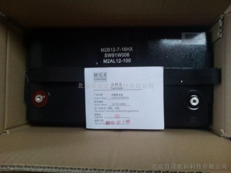 MGE梅兰日兰蓄电池M2AL12-100正品报价