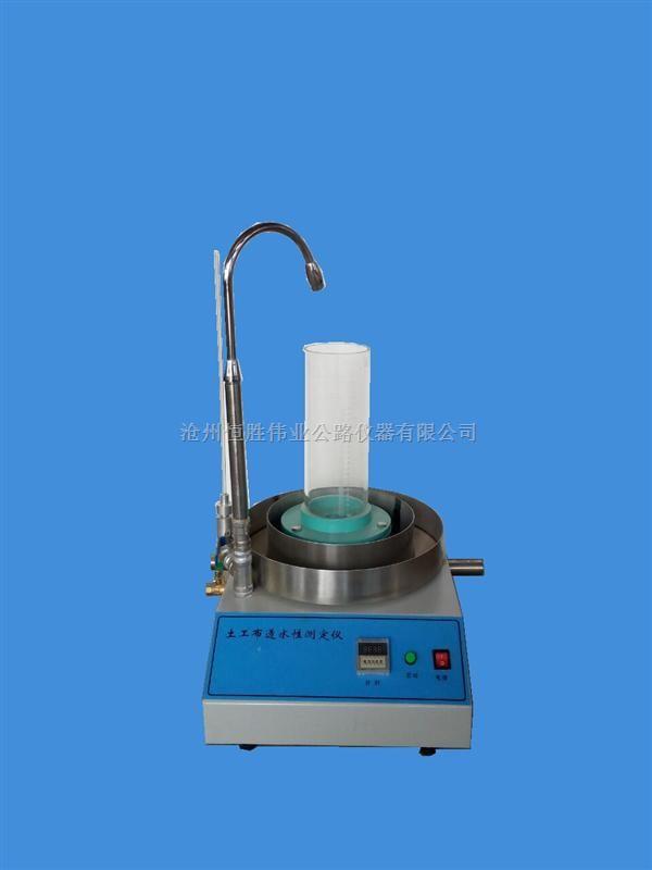 YT020土工布透水性测定仪-沧州恒胜伟业