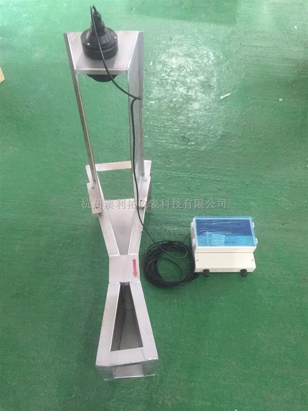 LMZ-20超声波明渠流量计 LMZ-20 杭州澳利拓仪表科技质优价廉