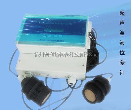 杭州超声波液位差计 ATL-665 杭州澳利拓仪表厂家直销