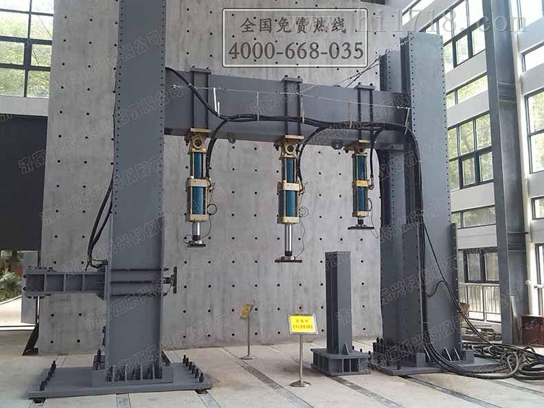 可方便对防洪墙,混凝土梁,钢结构桁架等构件进行结构性能试验,也可