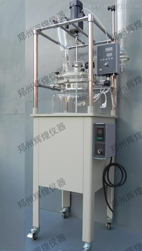 单层玻璃反应器多功能反应器100L泰洪升仪器直销