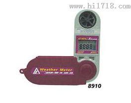 六合一风速仪(风速, 温度,露点/湿度,气压,高度)MKY-AZ8910
