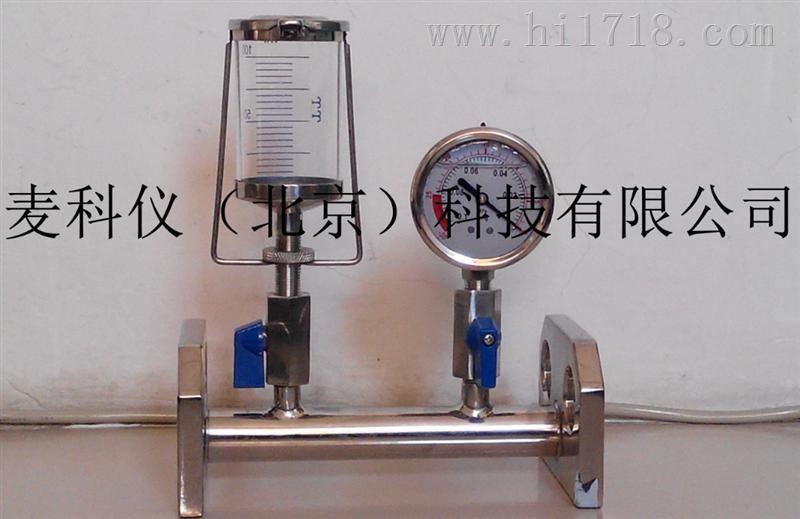 多联玻璃溶液过滤器 MKY1564 麦科仪