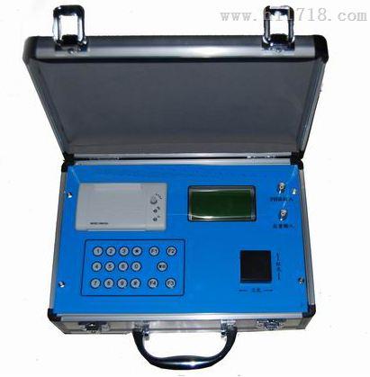 土壤养分分析仪 MKY-RL-3C-1