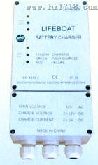 救生艇蓄电池充电器 CD4212-2