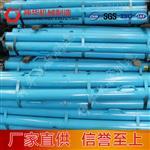 玻璃钢单体液压支柱厂家供应