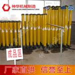 单体液压支柱厂家供应现货销售及价格