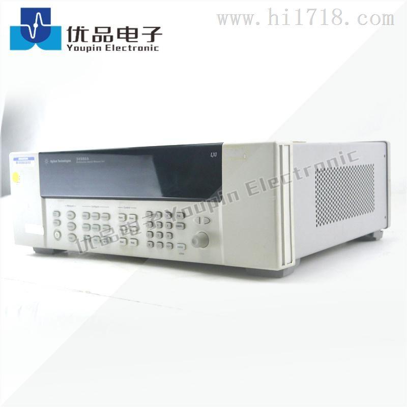 多功能开关/测量单元34980A,数据采集器贸易商多功能开关/测量单元是德(安捷伦)