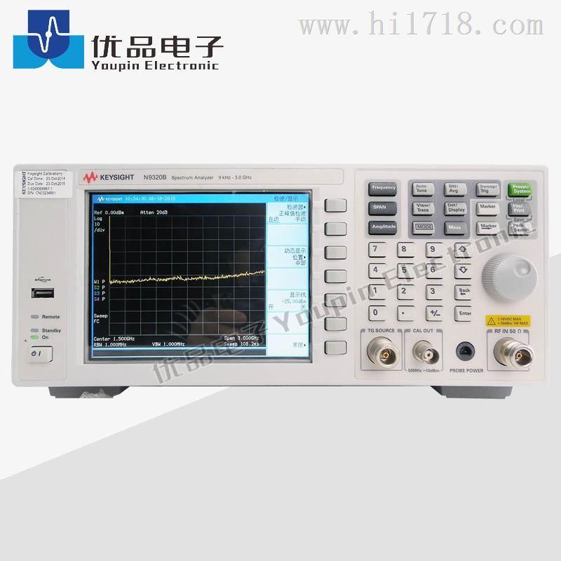 射频频谱分析仪 N9320B 是德(安捷伦)租赁N9320B