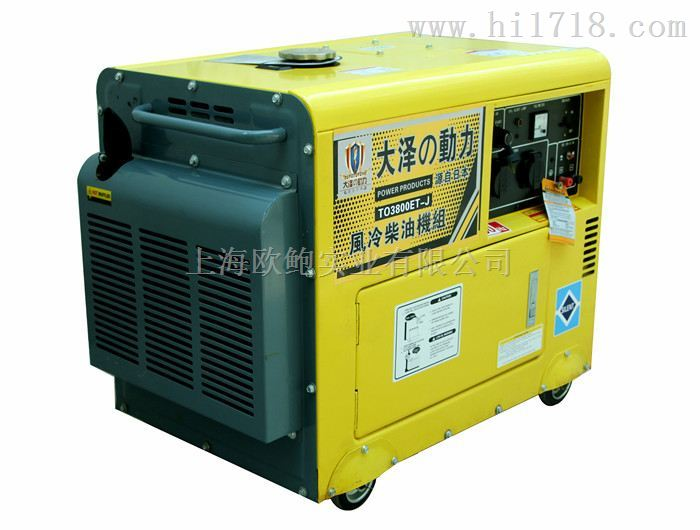 小型3kw单相静音柴油发电机