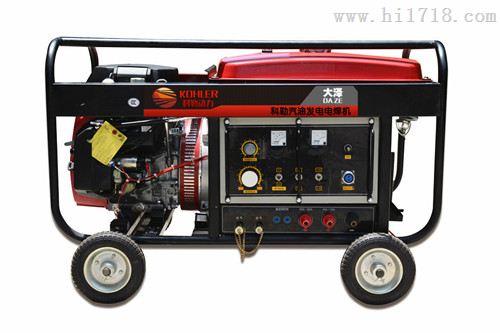 河北500a双把焊供应商,SHU500-2