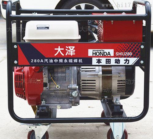 发电电焊一体机,190a本田发电电焊机