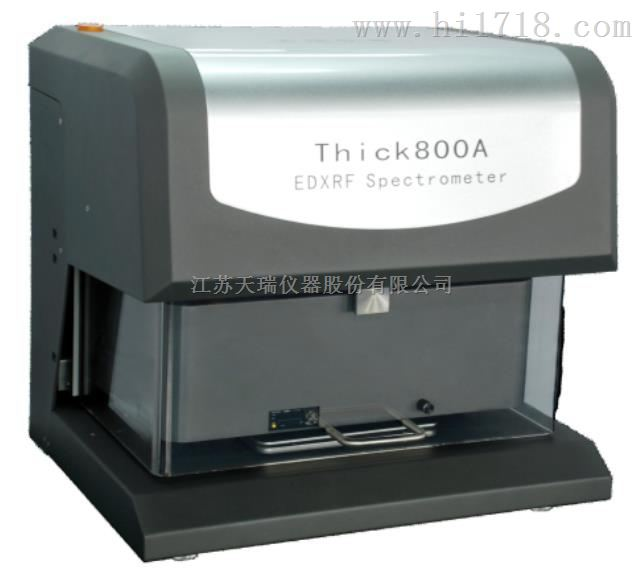 XRF镀层测厚仪,Thick800A, 江苏天瑞仪器股份有限公司