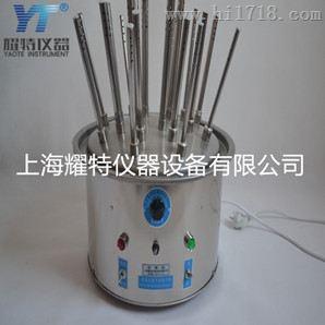 耀特仪器专业生产供应玻璃气流烘干器