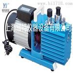 2XZ旋片式真空泵  循环水真空泵