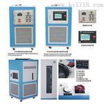 【专业生产供应】全新上海高低温一体机耀特仪器