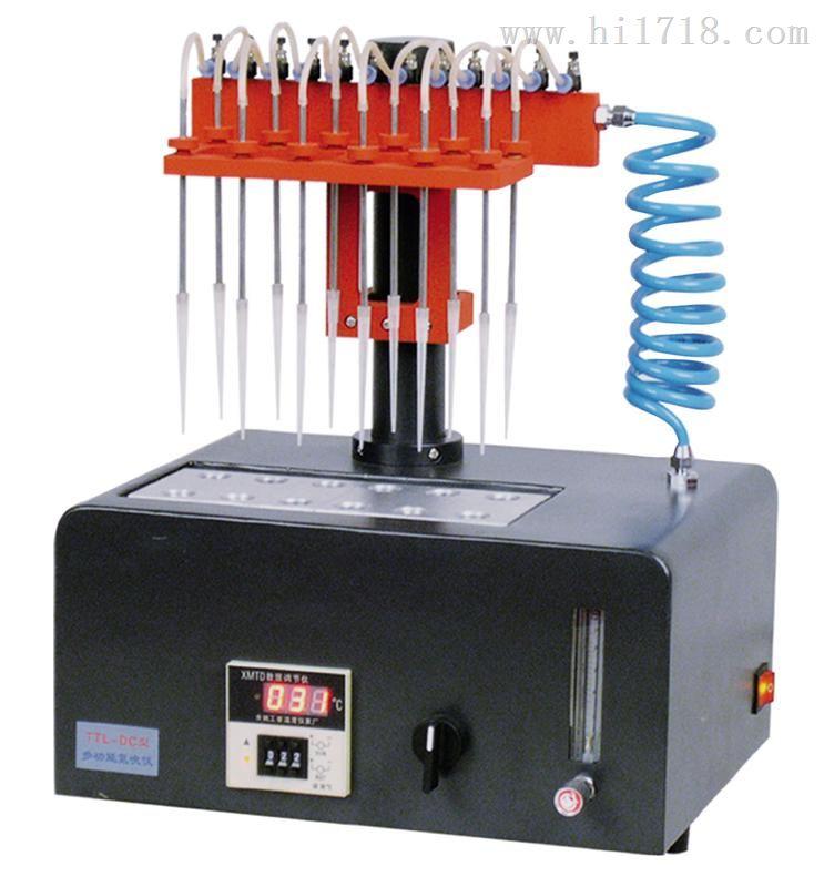 MKY-TTL-DC型多功能氮吹仪