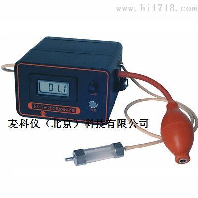 RD-7AG 便携式二氧化碳分析仪 麦科仪