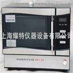 WBFY-205型微电脑微波化学反应器