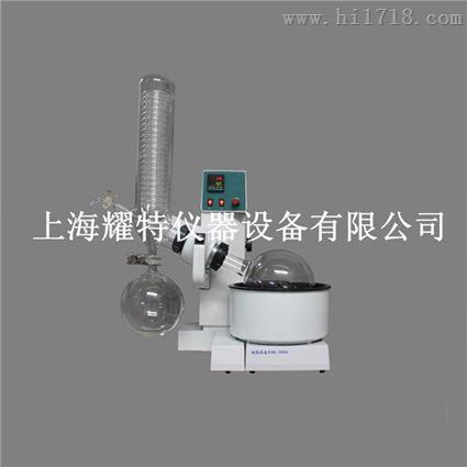 RE-3000型旋转蒸发器