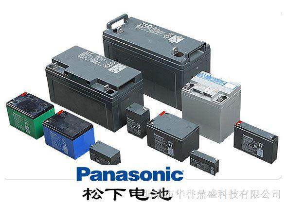 LC-RA127R2  松下蓄电池 规格、型号 品质保证