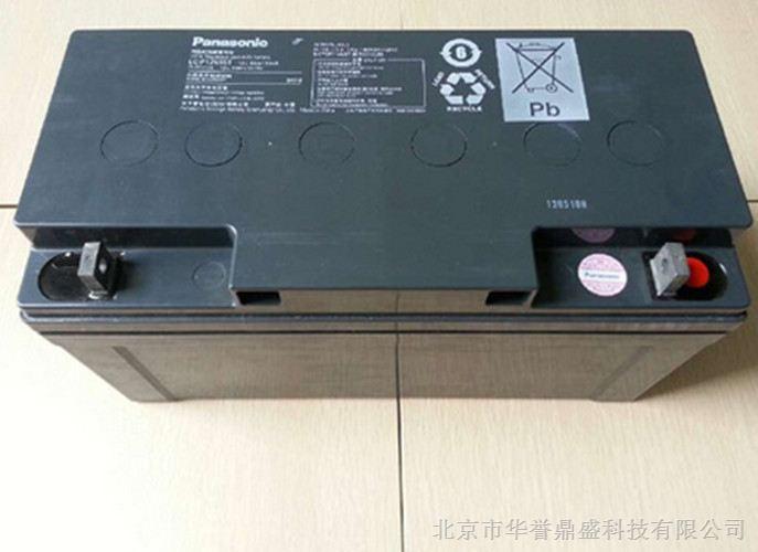 LC-XD1217  松下蓄电池 参数、报价 免费送货
