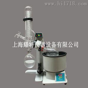 RE旋转蒸发器 1L旋转蒸发仪