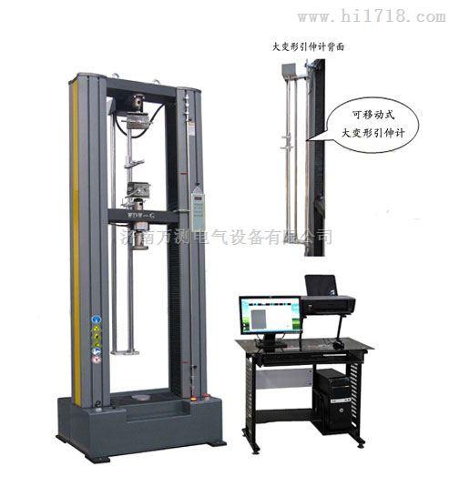 防水材料卷材拉力试验机UTM4204,济南防水材料卷材拉力试验机济南万测