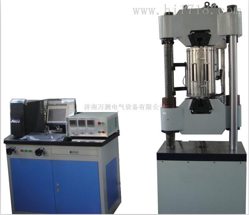 高强螺栓拉伸试验机WAW-1000D,生产厂家高强螺栓拉伸试验机济南万测