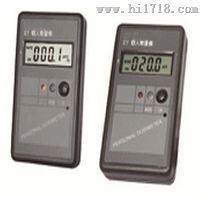 个人剂量仪 MKY-FJ2000