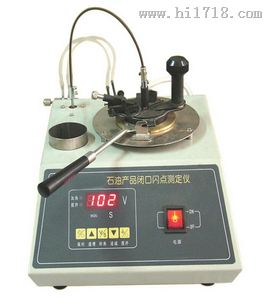 石油产品闪点测定仪(马丁闭口杯法)MKY-XH-102B 2008年标准