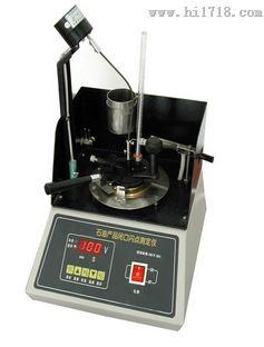 石油产品闪点测定仪(马丁闭口杯法)MKY-XH-102C 自动点火/老标准