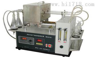 深色石油硫含量测定仪(管式炉法) MKY-XH—120