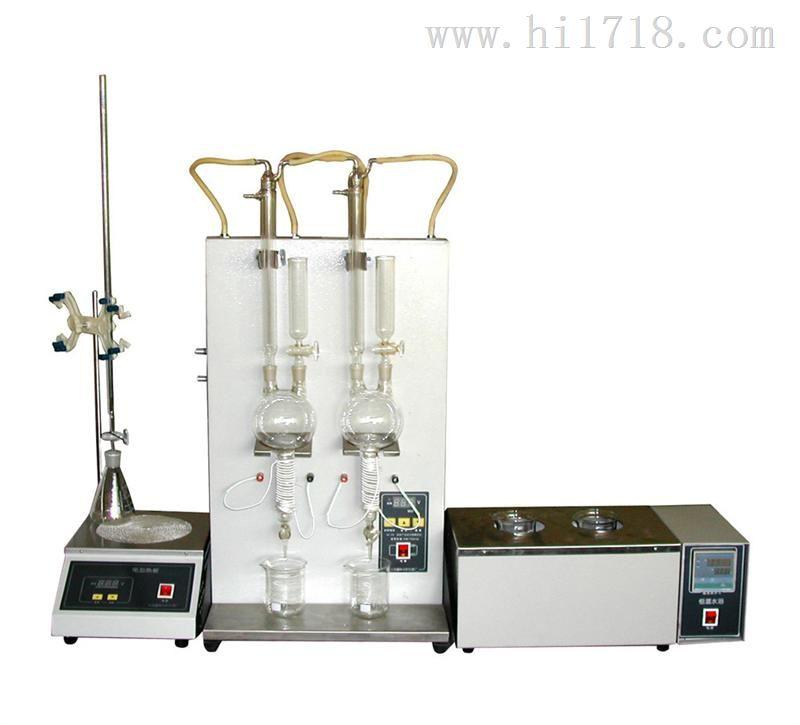 盐含量测定仪 MKY-XH-150