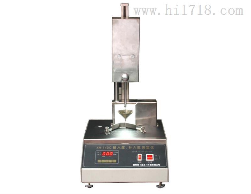 润滑脂锥入度针入度测定仪 MKY-XH-140C