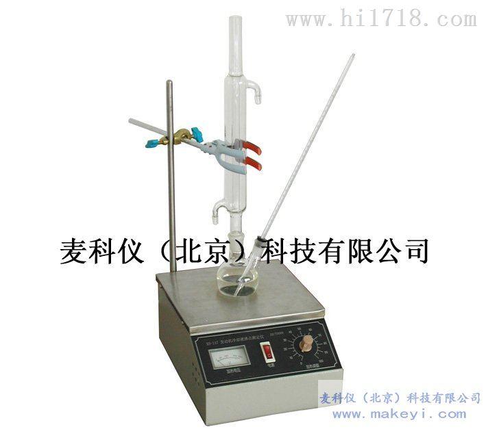 发动机冷却液沸点测定仪 MKY-XH-137 麦科仪