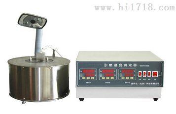 石油产品引燃温度测定仪 XH-5332(只检测液体)