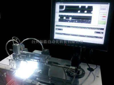 自动化机器视觉仪器、表面缺陷检测设备
