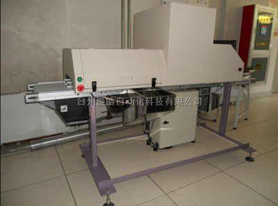 非标自动化表面缺陷检测设备