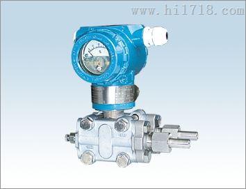 HY-3851/1851DR型微差壓變送器