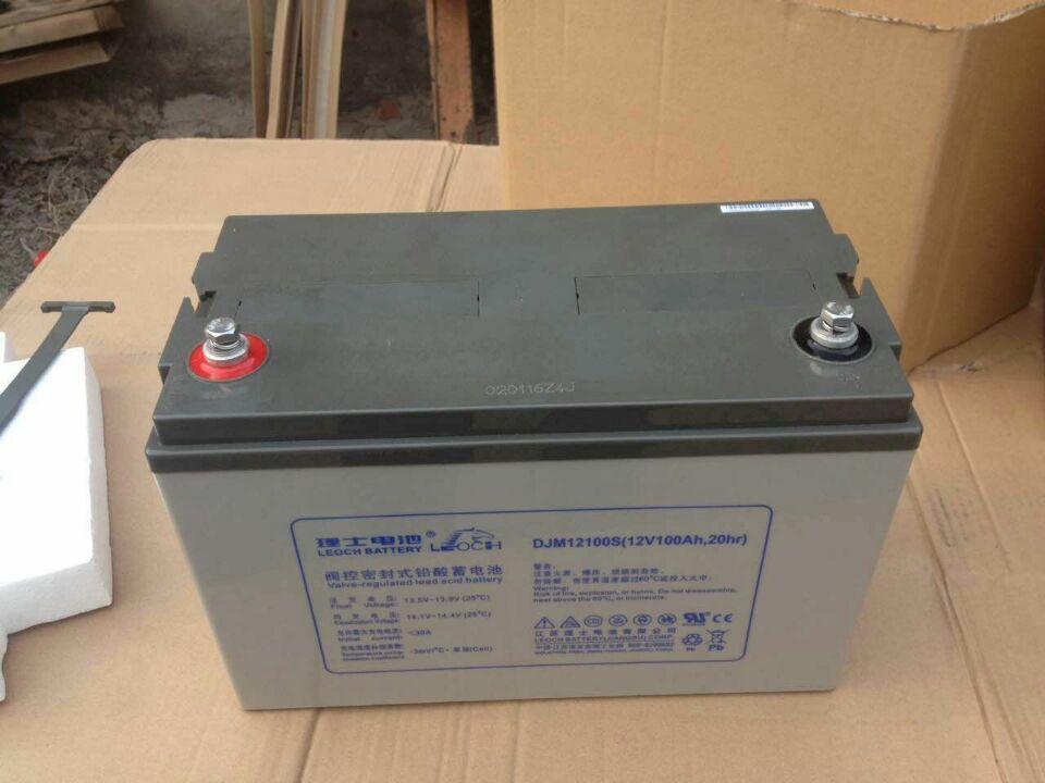 【原厂】理士蓄电池djm1265/正品报价