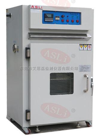 智能型高低温老化试验箱,智能型高低温老化试验箱价格