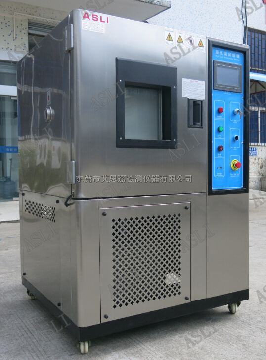 pcb线路板高低温老化试验箱
