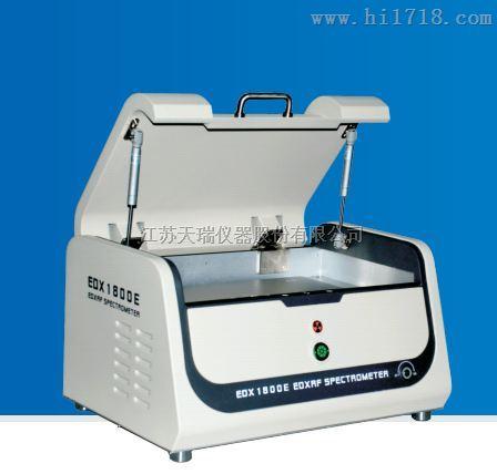 电子ROHS测试仪器制造厂商