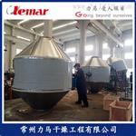 氧化铝载体球300kg/批全衬搪瓷双锥回转真空干燥机