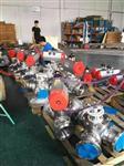 粉体专用气动三通Y型球阀     压延设备专用气动三通粉料阀
