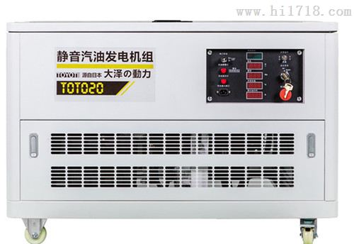 发电机使用步骤,20千瓦车载汽油发电机
