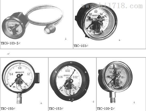 列磁助电接点压力表