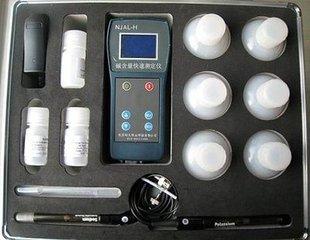 NJAL-H混凝土堿含量快速測定儀.jpg